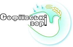 Эмблема всеукраинского фестиваля Софіївські зорі