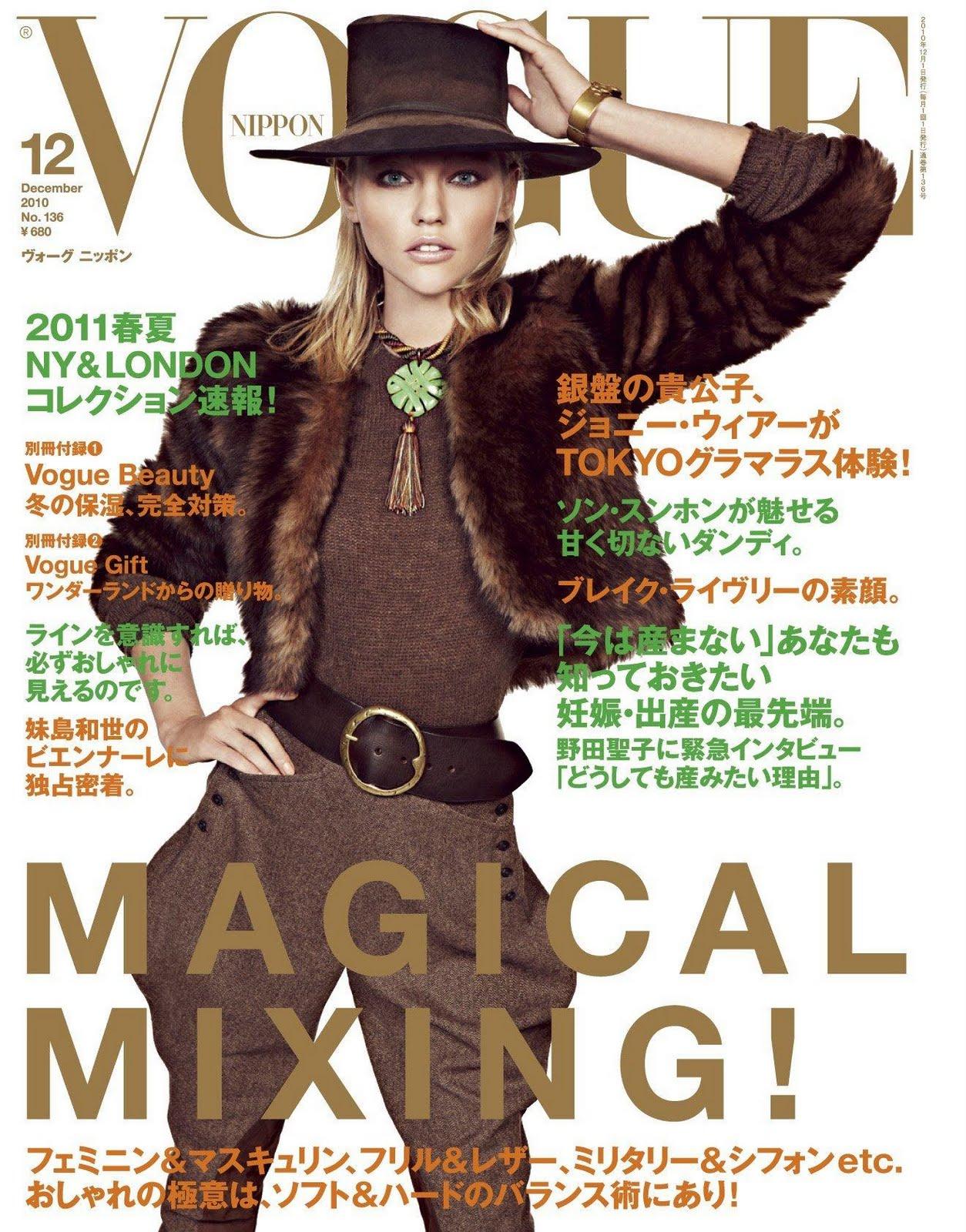 http://1.bp.blogspot.com/_mf2NYHWGS3s/TL3fWcJoHOI/AAAAAAAAL-8/VsskZBsj79o/s1600/Sasha+Pivovarova+by+Inez+%26+Vinoodh+(Vogue+Nippon+December+2010).jpg