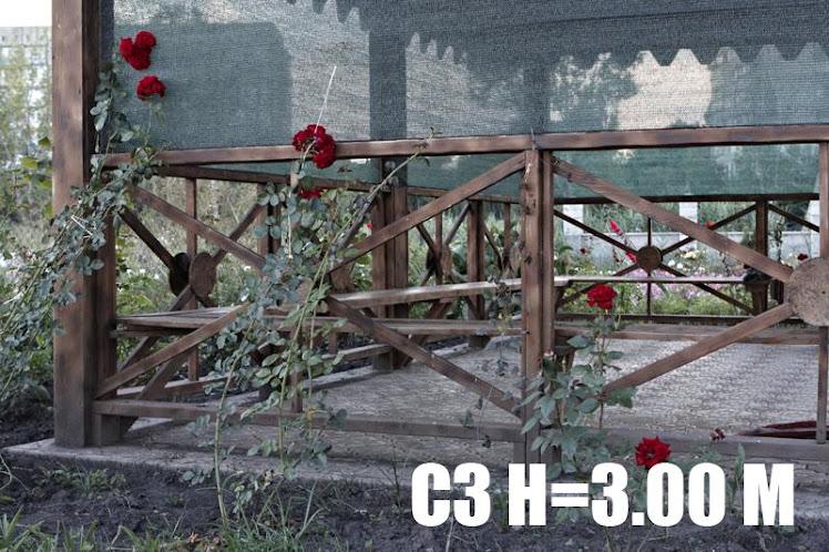 C3 H=3