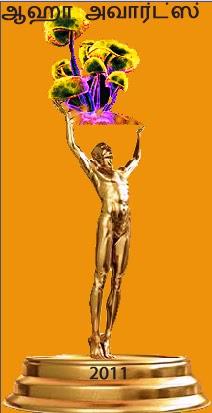 ரெண்டாம் விருது