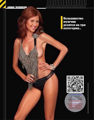 Anna Chapman hot