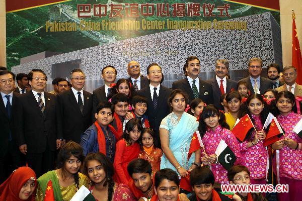 Centrum Przyjazni Chinsko-Pakistanskiej w Islamabadzie