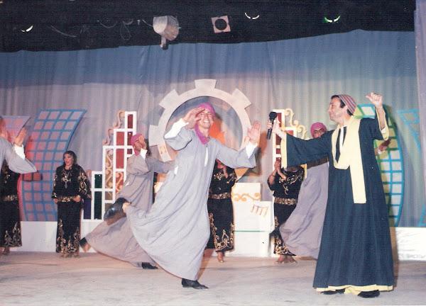 Reda Egypt2 1999