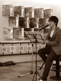 2010/0613阿樂wallace 音樂講座