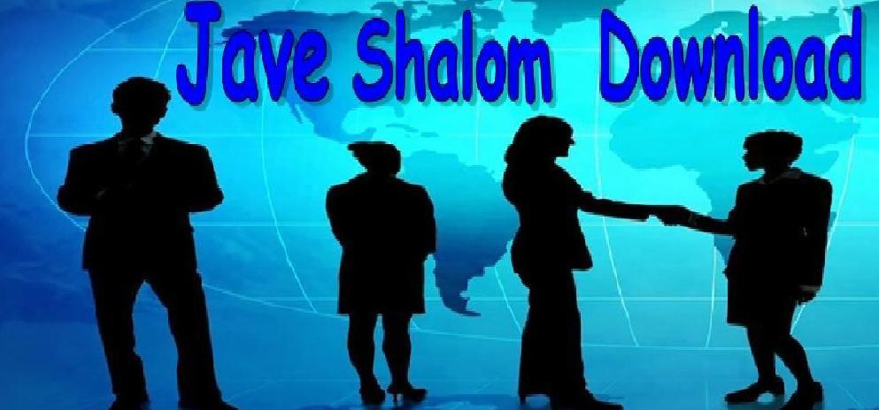 ○○○Jave - Shalom○○○