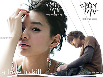A Love To Kill A_Love_To_Kill_________Imai