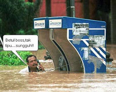 Surat emergency leave