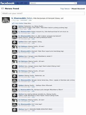 Facebook di zaman P.Ramlee