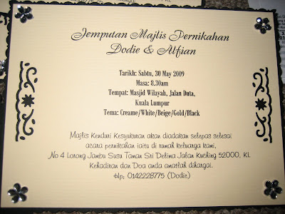 Dodie Sdesign My Nikah Invitation Card