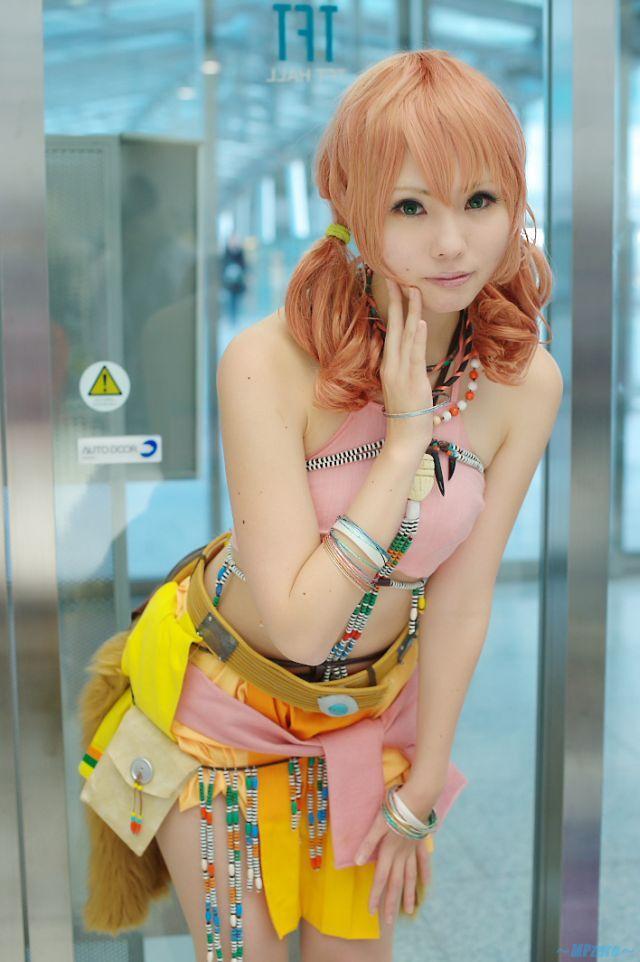 Asian girl cosplay
