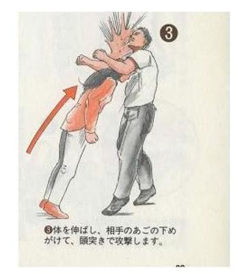 japan 02 Weird Japanese Self Defense