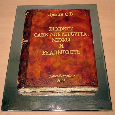 [Image: Russian-Cake-Art-05.jpg]