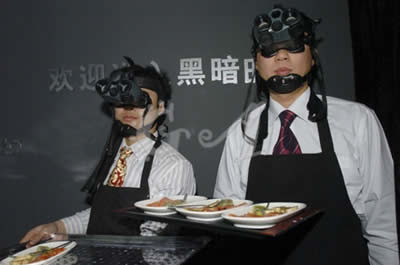 Dark Restaurant (China)