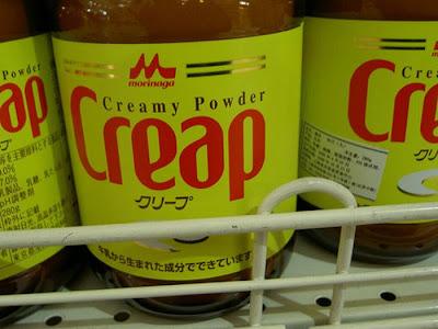 strange_product_names_12.jpg