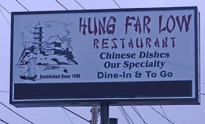 humorous restaurant