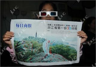 Surat Khabar 3D