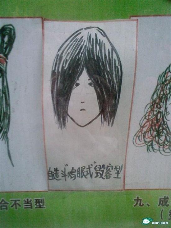 http://1.bp.blogspot.com/_mmBw3uzPnJI/TITqR4c_xuI/AAAAAAABkzk/8g2fCvMhM6k/s1600/banned_hairstyles_09.jpg