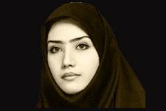 شهید ترانه موسوی