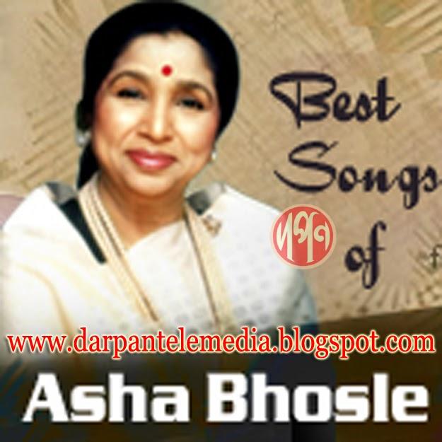 DARPAN DIGITAL: Best of Asha Bhosle.Vol.1 - Bengali Modern ...
