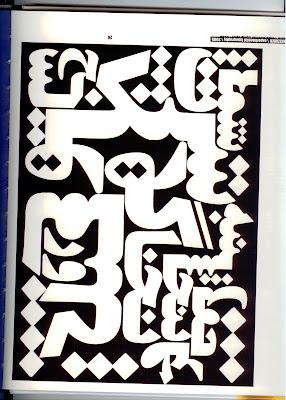 Dh I Love Arabic Calligraphy Type