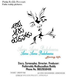 Aaru Telugu Movie Songs Kbps