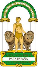DÍA DE ANDALUCÍA: II CERTAMEN DE DIBUJO, POESÍA Y RELATOS CORTOS (A.M.P.A.)