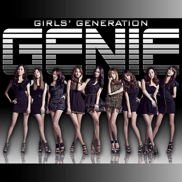 Girls Generation Genie Album Girls 39 Generation Genie