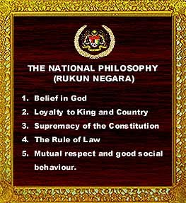 The National Philosophy