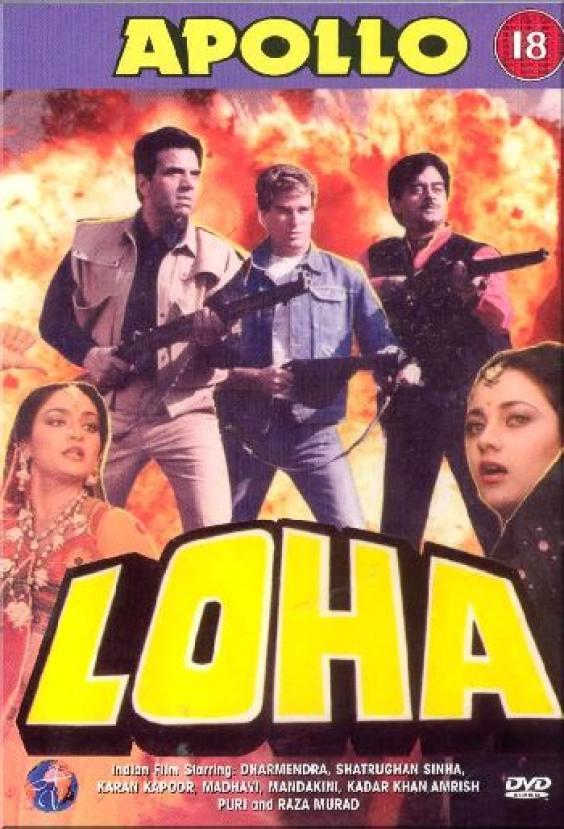 7starhd bollywood movie