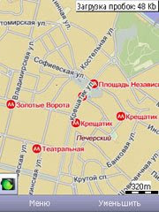 Mobile Yandex.Maps