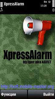 XpressAlarm for Nokia 5800 XpressMusic and Nokia N97