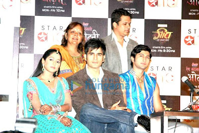 Launch of Star One new shows 'Geet' and 'Rang Badalti Odhni' image