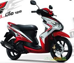 Price and Specifications of Yamaha Xeon