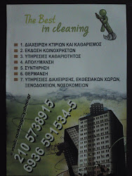 The best in cleaning