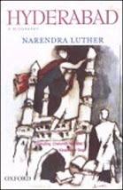 ಹೈದರಾಬಾದ್: ಒಂದೆರಡು ಪುಸ್ತಕ, ಒಂದು ಸಿನೇಮಾ