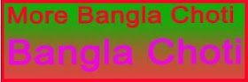 More Bangla Choti Blog