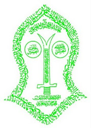 Tijaniyyah logo