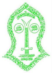 Tijaniyyah logo