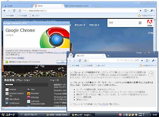Gooogle Chrome