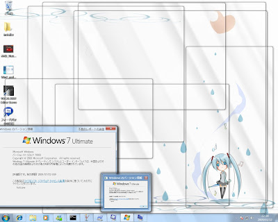 Windows 7 Aero Clear