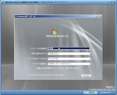 WS2008R2B1 part1