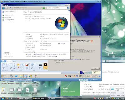 WS2008R2B1 part5