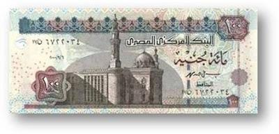 Misri Pound
