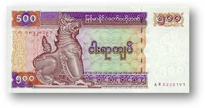 Currency Note 500