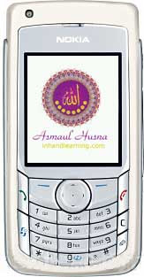 Asmaul Husna (99 Names of Allah) For Mobile | Aziscs1.CoM | Ilmu