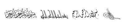 Download Gratis Font Kaligrafi