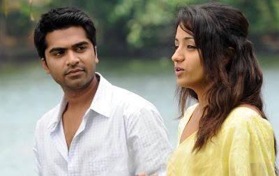 VinnaiThandi Varuvaaya Simbu Trisha Saree