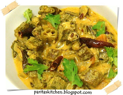 Dahi Bhindi Recipe
