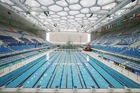 Israel Matzav Olympic Swimming Pool Opens In Gaza
