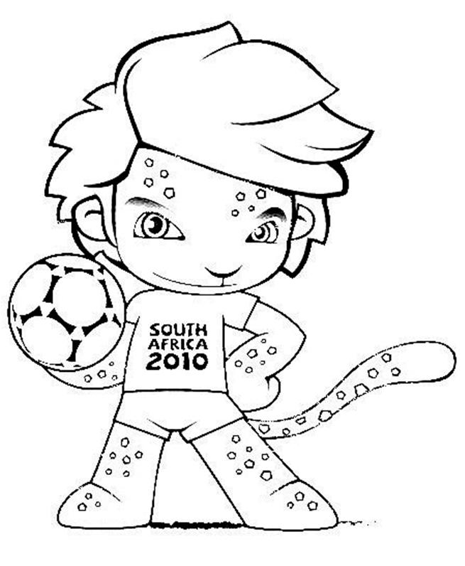 Brujitadelux: Zakumi: La mascota para el mundial 2010
